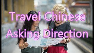 Asking & Giving Directions in Chinese | Travel Chinese