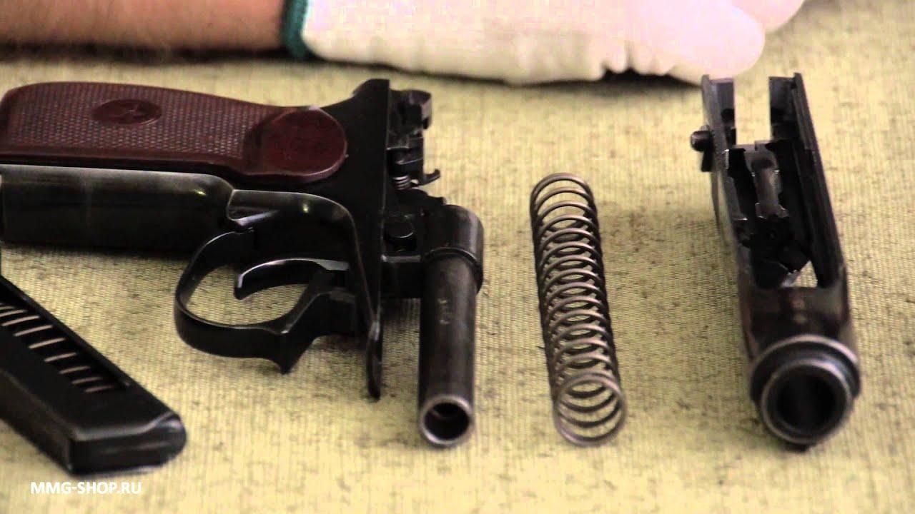 фото разобранных боевых пм манят