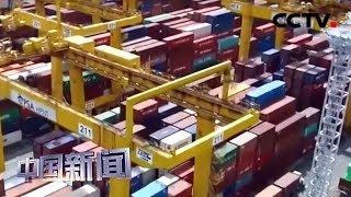 [中国新闻] 韩官员:日部分放宽对韩出口管制不足以治本   CCTV中文国际