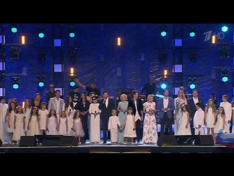 Гимн семьи 2015 (Концерт День семьи, любви и верности)