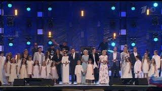 Скачать Гимн семьи 2015 Концерт День семьи любви и верности