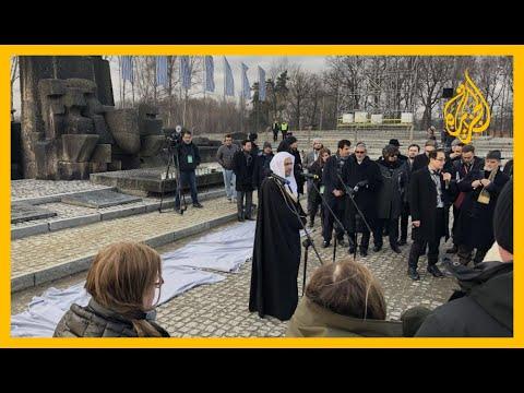 ???? خلال زيارته معسكرا نازيا ببولندا.. وزير سعودي سابق: سنقف في وجه كل من ينكر محرقة اليهود  - 22:00-2020 / 1 / 23