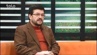 بامداد خوش - چهره ها - صحبت های صالح محمد ریگستانی استاد دانشگاه نویسنده و کارشناس حقوق و علوم سیاسی