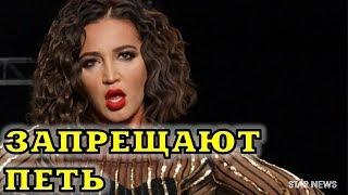 Люди требуют запретить концерт Ольги Бузовой. Новости шоу бизнеса
