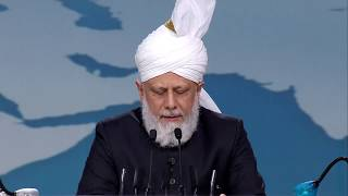 Friday Sermon: 30th September 2013 (Urdu)