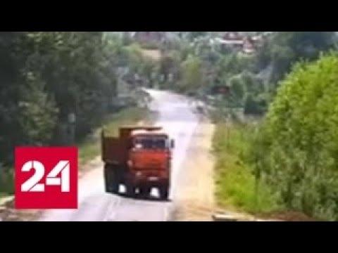 На Кубани неизвестные за три дня построили объездную дорогу вокруг пункта весового контроля