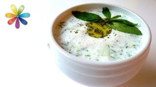 Турецкий огуречный суп Джаджик от Ирины Бактыая – Все буде добре. Выпуск 830 от 21.06.16