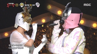 Video [King of masked singer] 복면가왕 - 'Gold stars' vs 'moon' 1round - Decalcomania 20170205 download MP3, 3GP, MP4, WEBM, AVI, FLV Mei 2018