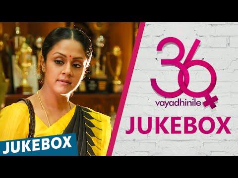 36 Vayadhinile Songs Juke Box | Jyotika | Rosshan Andrrews | Santhosh Narayanan