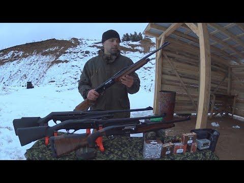 Пулевой СТВОЛ 550 и 610 мм. БЕНЕЛЛИ и ФРАНКИ. Выбор ружья для загонной охоты. Пуля Полева 3