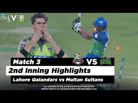Lahore Qalandars Vs Multan Sultans | 2nd Inning Highlights | Match 3 | 21 Feb 2020 | HBL PSL 2020