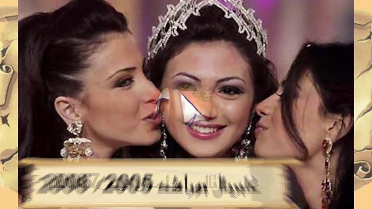صور ملكات جمال لبنان منذ عام 1995 وحتى 2016. منهن من سطعت نحو الشهرة و منهن من خفت نجمها