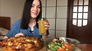 MUKBANG Рецепт | Запеченные крылья, салат с авокадо | Baked wings, avocado salad не ASMR