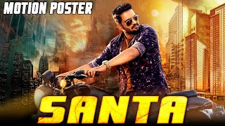 Poster ufficiale in movimento soprannominato in hindi di Babbo Natale (Sakka Podu Podu Raja) 2021 | Santhanam, Vaibhavi Shandilya