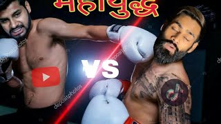 REAL CRINGE(Roasting) !!!YouTube VS TikTok !!!