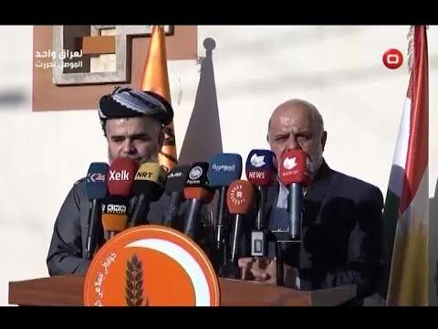 السفير الايراني في كردستان  لبحث موضوع الاستقلال - نشرة اخبار السومرية المساء ١٧ تموز ٢٠١٧