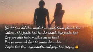 """""""Tum Paas Aati Nahi"""" Hindi Romantic Poetry on Rain, Love"""