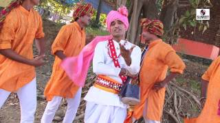 Download Video kallulache pani - Marathi Video Song MP3 3GP MP4