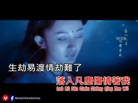 aska-yang-yang-zong-wei-ft-zhang-bi-chen-楊宗緯-+-張碧晨---liang-liang-凉凉-[ktv]