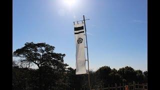 【続日本100名城】尾張国小牧山城 その一 平成29年(2017) 晩冬
