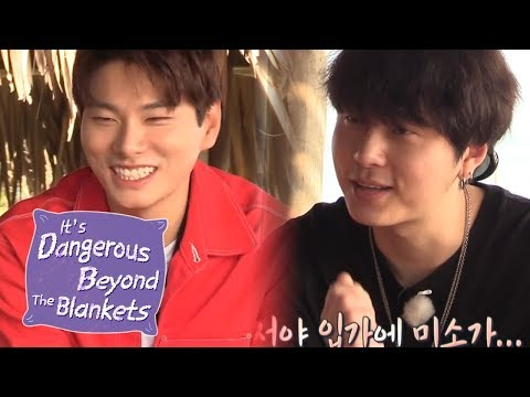 Yong Jun Hyung & Lee Yi Kyung, They Should Choose a Song! [It's Dangerous Beyond The Blanket Ep 9]