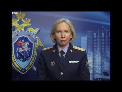 Российская Федерация НЕЗАКОННА (часть 1)