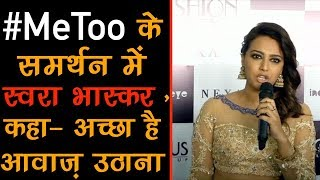 Good that MeToo has finally come: Swara Bhaskar