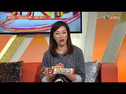 陸詩韻 今日VIP專訪@TVB翡翠台 (Oct 27, 2015)