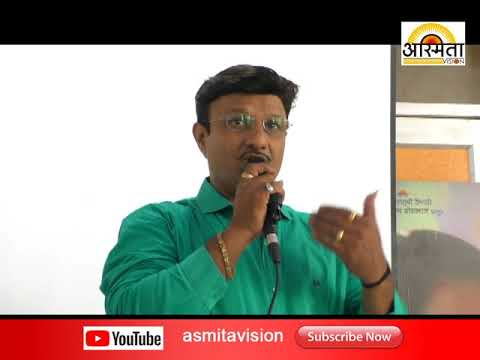 Tula Pan Bashing Bandaych Ahe Film /Asmita vision Solapur /22/3/2018