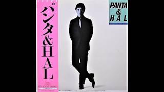 キック・ザ・シティ / PANTA&HAL