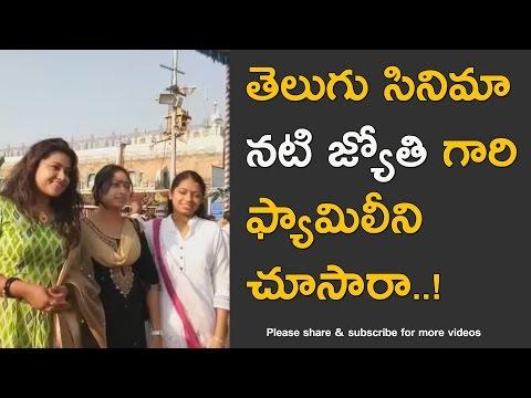 Telugu Cinema Actress Jyothi With Family In Tirumala Exclusive Video