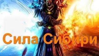 Лорд Ребрад 25 ХМ  (Тактика) (World of Warcraft) Sirus.Su (X2)