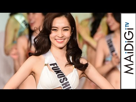 日本代表ファイナリストが水着審査1 「2016ミス・ユニバース」 #2016 Miss Universe #event