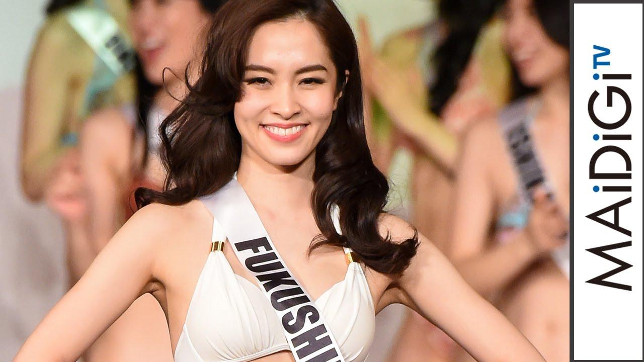 歴代 ミス ユニバース 日本 代表