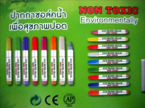 Teacher Healthy Board & Water Chalk Pen1