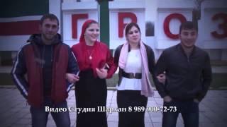 Свадьбы в Чечне. Видео Студия Шархан.  Новинка Трейлер  Свадьба Сайхана и Хеды.