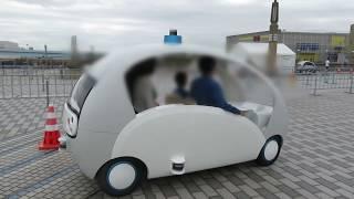 夢の大橋自動運転試乗会を開催しました!Part1