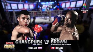 Muay Thai Super Champ   คู่ที่1 ช้างเผือก VS ดาเมี่ยน บราวน์   15/09/62