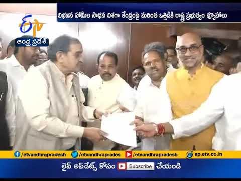 Kadapa steel plant | TDP MPs to Meet Union Steel Minister Birender Singh
