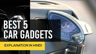 top 5 best car gadgets and tools on Amazon -2020 (HINDI)