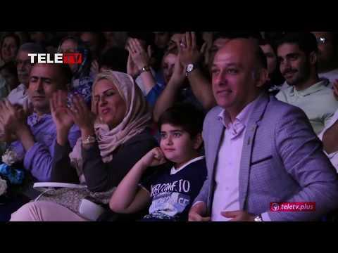 Salar Aghili concert  HD