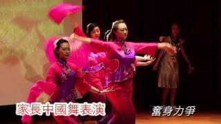 lstps的樂校65周年主題曲《樂小之歌》MV相片