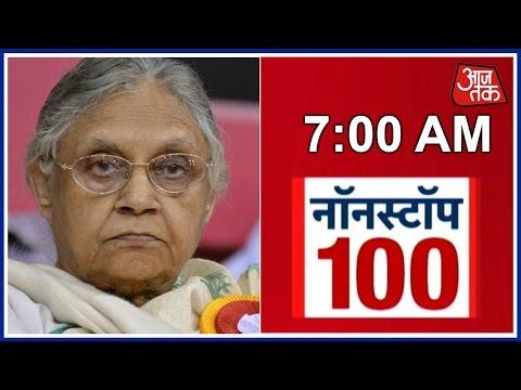 NonStop 100 :Oops! Congress Tweets Sheila Dikshit's Name In Sahara List