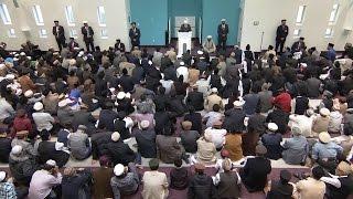 Freitagsansprache 14.10.2016 - Islam Ahmadiyya