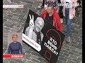У столиці вшанували журналіста Павла Шеремета