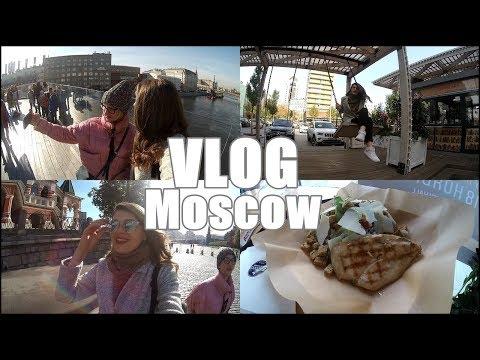 Смотреть VLOG 132/Я в МОСКВЕ /Парк Зарядье /Покупки косметики/BUZfood/Organic Shop онлайн