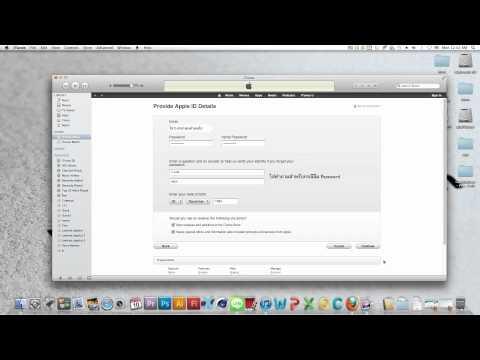 วิธีสมัคร Apple ID ง่ายๆ ผ่านภายใน 1 นาที