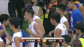 Publication Date: 2017-11-17 | Video Title: 中學校際籃球賽(九龍區) D1決賽