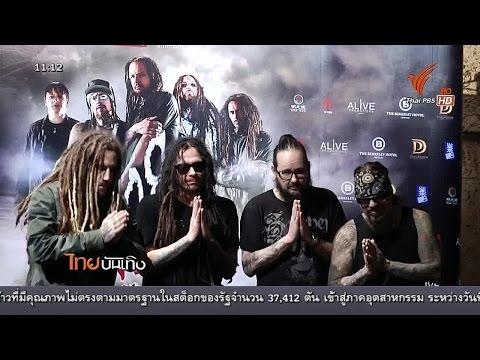 """นูเมทัลระดับตำนาน """"Korn"""" เตรียมเปิดคอนเสิร์ตในไทยครั้งแรกในรอบ11ปี"""