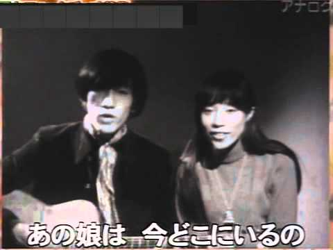 デビュー当時のトワ・エ・モアによる「空よ」〔本人歌唱)
